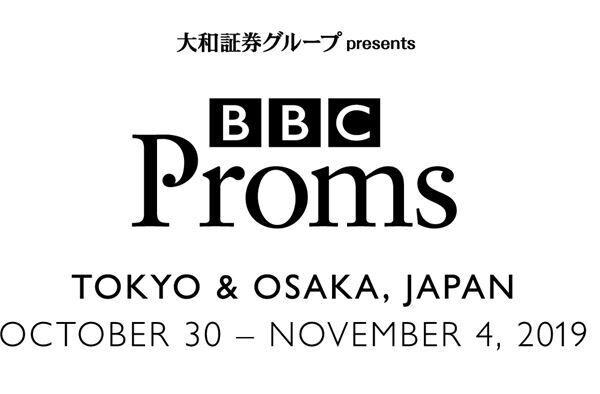 「BBC Proms Japan 2019」ついに日本上陸を果たす英国最大級のクラシック音楽祭を見逃すな!