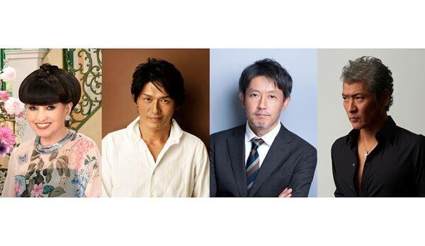 左から黒柳徹子、高橋克典、筒井道隆、吉川晃司