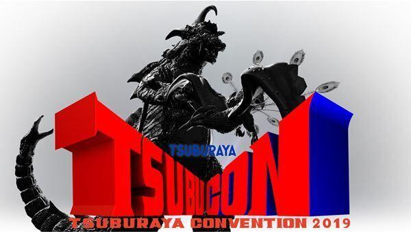TSUBURAYA CONVENTION 2019 (C)TSUBURAYA PRODUCTIONS Co.Ltd.