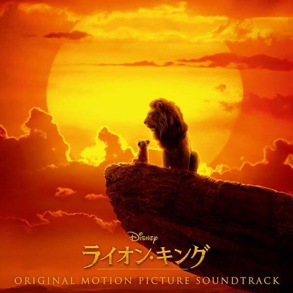 """第4回 その歌声と叫びが""""感情""""を伝える。『ライオン・キング』の音楽"""