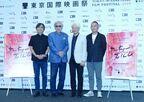 山田洋次監督、東京国際映画祭に提言「特徴、フィロソフィーを持ってほしい」