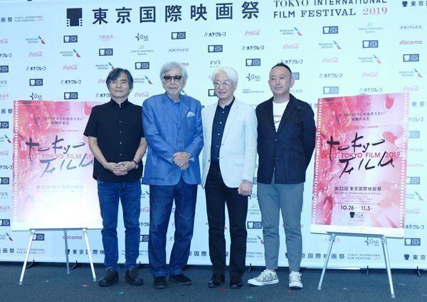 第32回東京国際映画祭 ラインナップ発表記者会見の様子