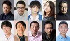 有岡大貴、早見あかり、田中哲司らが参戦 『シン・ウルトラマン』追加キャスト発表