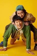 藤原竜也&鈴木亮平が小学生役! 『渦が森団地の眠れない子たち』開幕