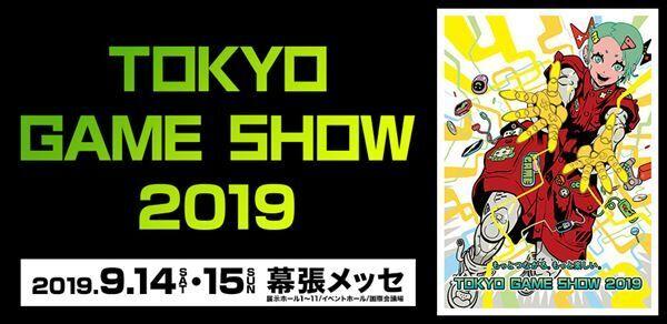 「東京ゲームショウ2019」