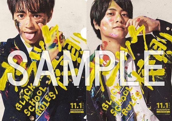 『ブラック校則』撮り下ろしビジュアル (C)2019日本テレビ/ジェイ・ストーム