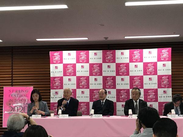 「東京・春・音楽祭2020」開催概要発表!