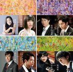 ピアノ・コンクールを描いた恩田睦著『蜜蜂と遠雷』 この秋の映画化&インスパイアード・アルバム発売決定!