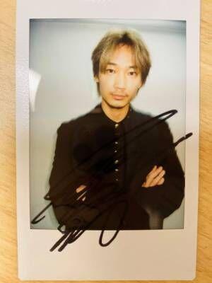 【プレゼント】綾野剛 サイン入りチェキを1名様に!