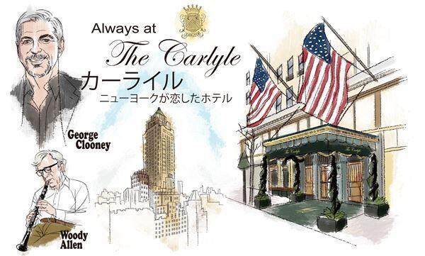おとな向け週末映画ガイド オススメは『カーライル ニューヨークが恋したホテル』『カーマイン・ストリート・ギター』『シークレット・スーパースター』。特集上映では「にっぽんのアツい男たち2」に注目!
