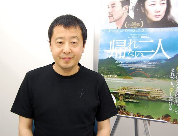 ジャ・ジャンク―監督