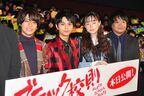 佐藤勝利、「大事な作品」と特別な思い入れを語る 『ブラック校則』初日舞台挨拶