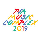「PIA MUSIC COMPLEX」今年も新木場で2日間開催