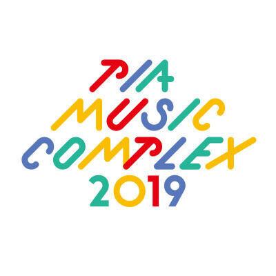 「PIA MUSIC COMPLEX」今年も新木場で2日間開催