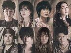 松尾スズキのマスターピース『キレイ』が4度目の上演