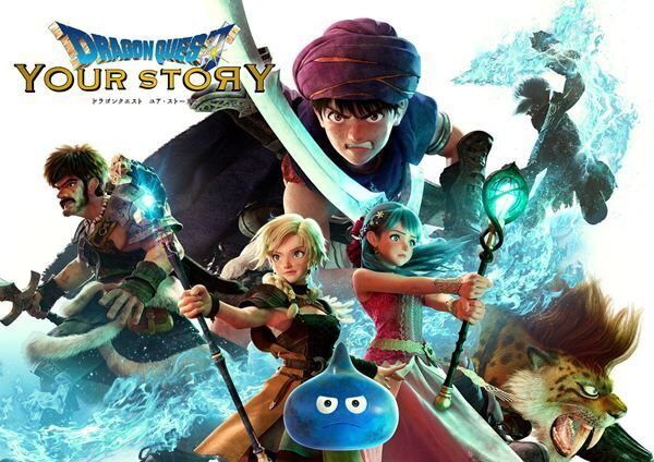 (C)2019「DRAGON QUEST YOUR STORY」製作委員会/(C)1992 ARMOR PROJECT/BIRD STUDIO/SPIKE CHUNSOFT/SQUARE ENIX All Rights Reserved.