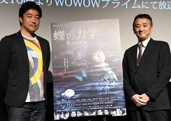 (左から)シリーズ監督の内片輝と法政大学文学部心理学科教授・越智啓太氏