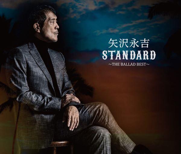 矢沢永吉、バラード・ベストの配信リリースとファン投票企画を発表 上位10曲をサブスク配信