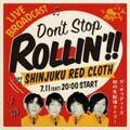 THE BAWDIES、自身初となる電子チケット制による生配信ライブ「DON'T STOP ROLLIN'!!」を開催
