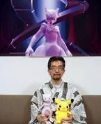 湯山邦彦監督、3DCGで描いたポケモン。「新たな発見がたくさんあった」