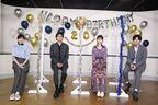 浜辺美波の誕生日を北村匠海×福本莉子×赤楚衛二がサプライズでお祝い 浜辺「愛ですね、これは!」