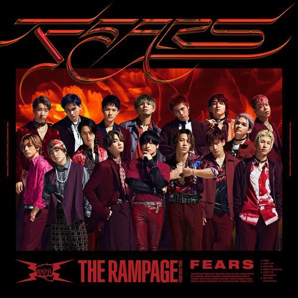 THE RAMPAGE『FEARS』