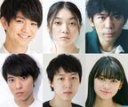 加藤シゲアキ原作・脚本舞台『染、色』が正門良規主演で復活上演決定 「ようやく日の目を見る」