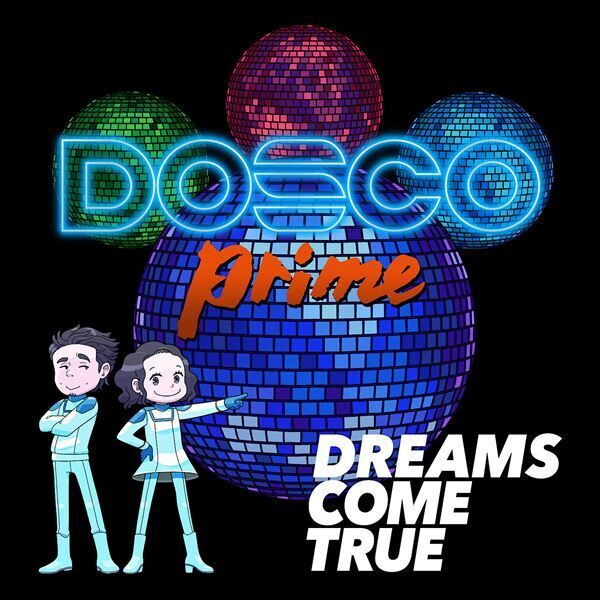 DREAMS COME TRUE『DOSCO prime』