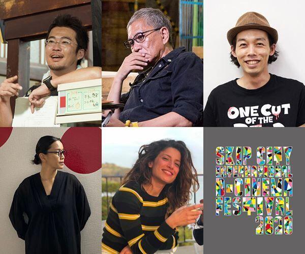 「SKIPシティ国際Dシネマ映画祭2020」にメッセージを寄せた映画人たち