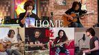 "B'z「HOME」松本孝弘と稲葉浩志2人バージョンに続き""バンドセッション""バージョンを公開"