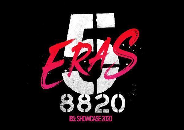 『B'z SHOWCASE 2020 -5 ERAS 8820-』