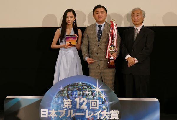 第12回『日本ブルーレイ大賞』授賞式の様子