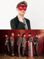 ゲッターズ飯田とCalmeraによる、ジャズ×開運トークが滋賀で開催
