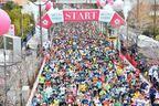 「名古屋シティマラソン」今年はオンラインマラソンで開催
