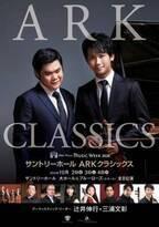 """人気ピアニスト辻井伸行の""""秋の陣""""開演!"""