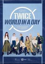 TWICE、J.Y.Parkが総合プロデュースを務めるライブ配信「Beyond LIVE – TWICE : World in A Day」8月9日全世界同時生中継!