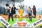 北村匠海が共演者たちと渋谷の中心でとんかつ愛を叫ぶ 『とんかつDJアゲ太郎』映画公開記念イベントが開催
