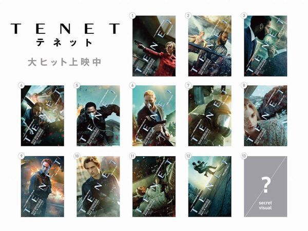 『TENET テネット』「テネるカード」 (c)2020 Warner Bros. Entertainment Inc. All rights reserved.