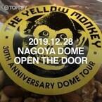 THE YELLOW MONKEY、吉井和哉が選曲した2019年ナゴヤドーム公演開演前BGMのプレイリスト公開