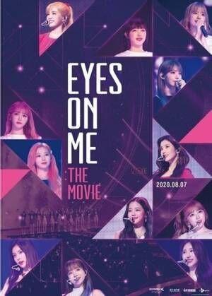 『EYES ON ME : THE MOVIE』 (c)CJ 4DPLEX & STONE MUSIC ENTERTAINMENT