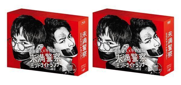 ドラマ『未満警察 ミッドナイトランナー』Blu-ray&DVD BOX (C)NTV(C)Lotte CultureWorks Co,.Ltd.