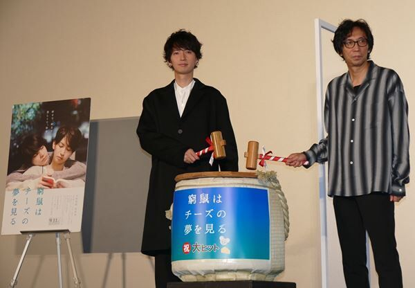 大倉忠義、復帰後ファンと初対面「こうやって皆さんにお会いできた」と喜び