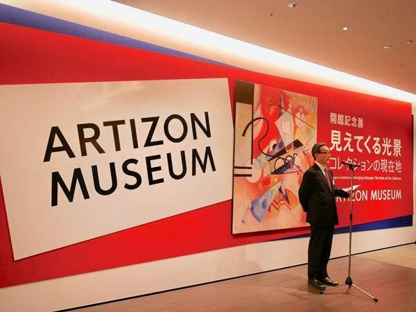 京橋にアートの新名所誕生! 「アーティゾン美術館」で開館記念展が開催中