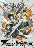 松尾スズキ、20年ぶりの新作ミュージカル『フリムンシスターズ』開幕