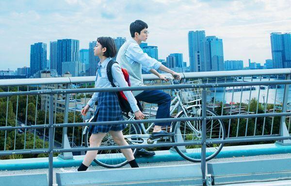 『ジオラマボーイ・パノラマガール』 (C)2020 岡崎京子/「ジオラマボーイ・パノラマガール」製作委員会