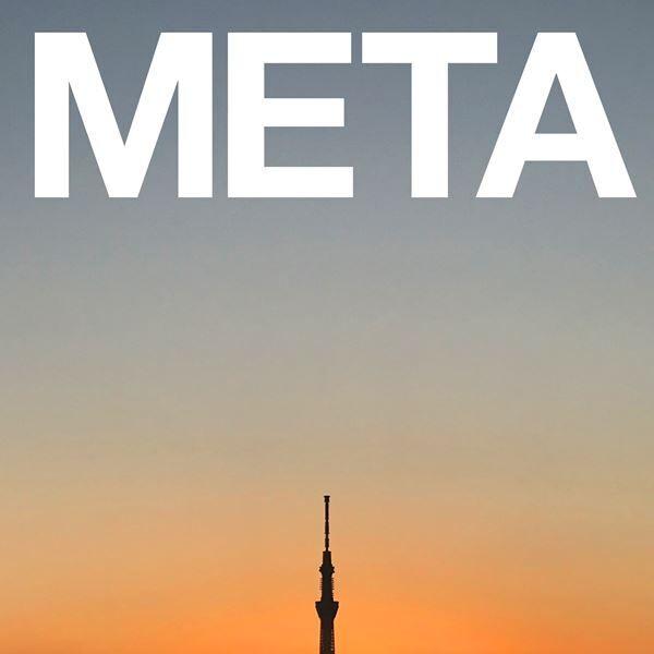 METAFIVE(高橋幸宏×小山田圭吾×砂原良徳×TOWA TEI×ゴンドウトモヒコ×LEO今井)ニューシングル『環境と心理』