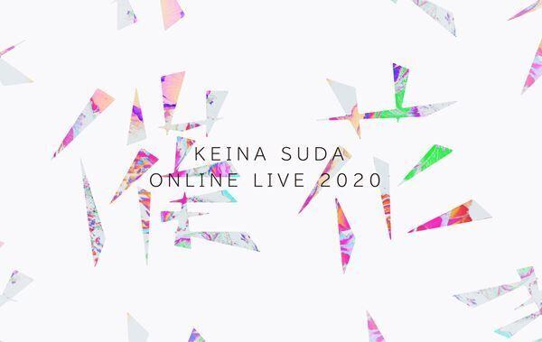 """「須田景凪 ONLINE LIVE 2020""""催花""""」告知画像"""