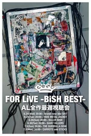 BiSH「FOR LiVE -BiSH BEST- AL全作最遅視聴会」