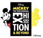 六本木ヒルズで「ミッキーマウス展」開催迫る 公式ショップの商品も発表
