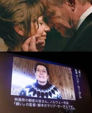 最優秀作品賞を受賞したマリア・セーダル監督『願い』 (C)Manuel Claro